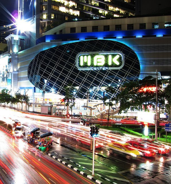 MBK - About Travel to Bangkok