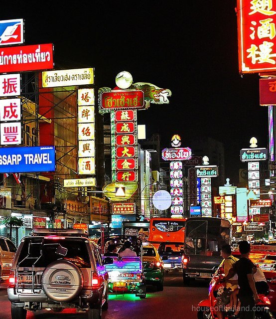 Yarowat Road Bangkok