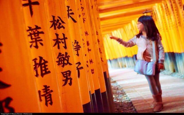 Kyoto Japan Guide