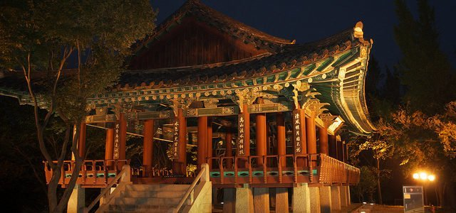 The Most Beautiful Places to Visit in South Korea